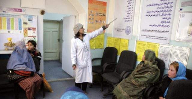 A view inside the family planning center at the Rabia Balkhi Hospital in Kabul, Afghanistan. Photo: Jawad Jalali/United Nations